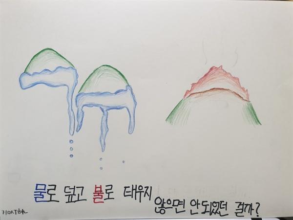 서귀포 토평초등학교 6학년 김수현 어린이