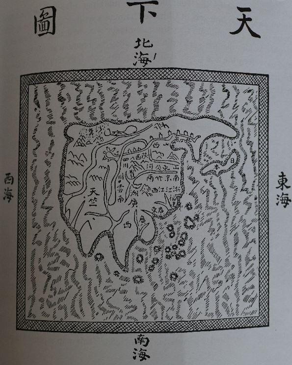 중국의 천하도 1600년경
