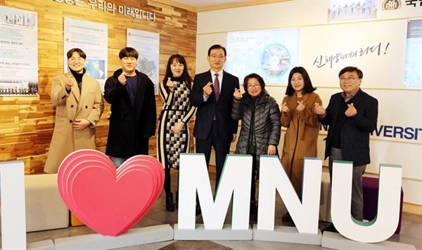 목포대 구성원들과 함께 한 국립목포대학교 박민서 총장.