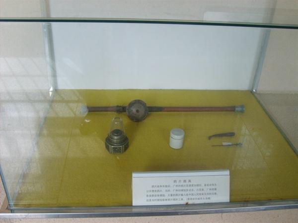 광저우시의 화성 방성포 유적지에서 찍은 청나라 때의 아편 흡입 기구.