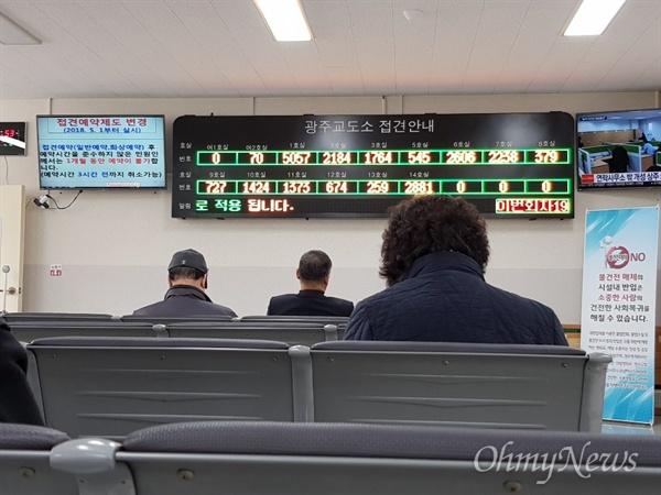 """광주교도소. 박씨는 """"27년 교도소 생활 중 면회 온 사람은 처음""""이라고 했다."""