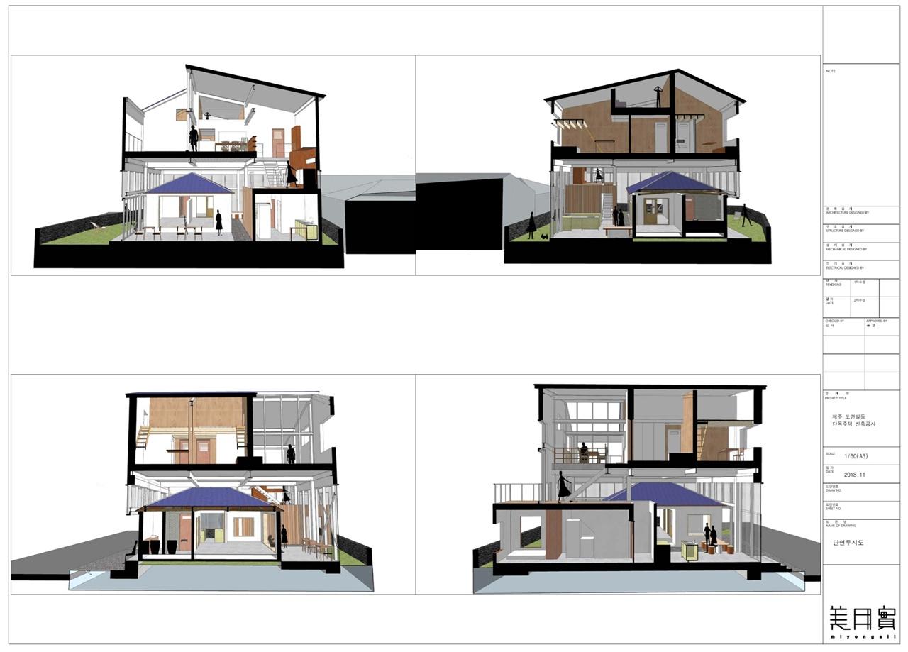 수상한 집 설계 도면 변천 5