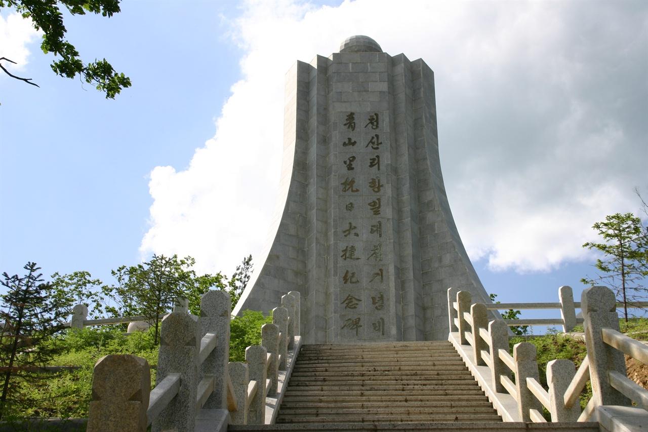 중국 조선족자치주 화룡현 청산리 부흥향에 있는 '청산리대첩비' (2004년 제3차 답사 때 촬영).