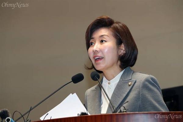 자유한국당 나경원 원내대표의 모습