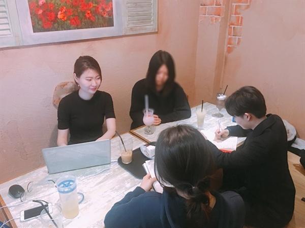 20대 여성 간담회 2019년 04월 07일 20대 여성 간담회가 진행 중이다.