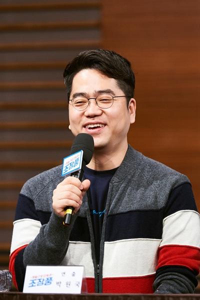 드라마 <특별근로감독관 조장풍> 제작발표회 현장