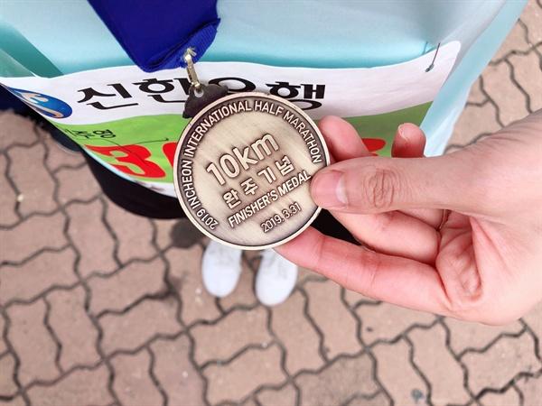 첫 마라톤 참가. 1시간 7분대로 10km 완주했다.