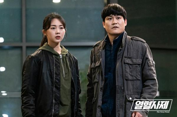 드라마 <열혈사제>의 한 장면. 구담구의 형사들.