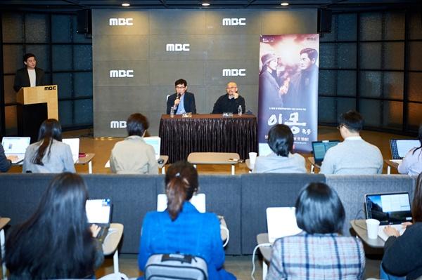 이몽 오는 5월 4일 첫 방송하는 MBC드라마 <이몽> 감독과의 대화 기자간담회