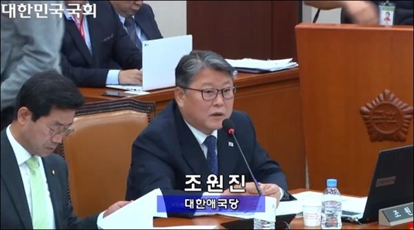 9일 국회 행안위에서 질의하는 대한애국당 조원진 의원