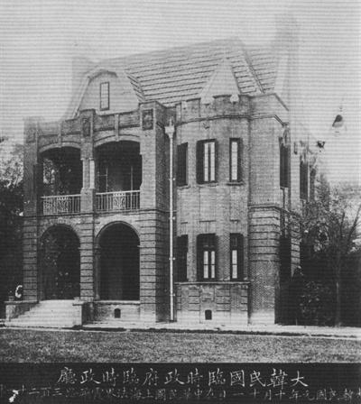 상하이대한민국임시정부 초기 청사의 모습.