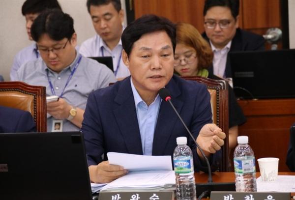 자유한국당 박완수 국회의원.