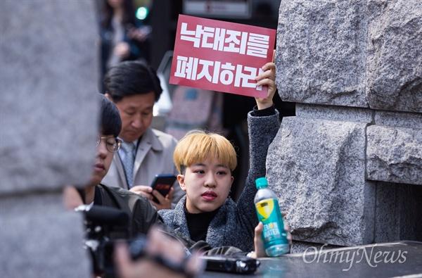 11일 오후 서울 종로구 헌법재판소에서 낙태죄가 헌법불합치 판결이 나오자 '낙태죄 폐지'를 주장하던 여성단체 회원들이 환호를 하고 있다.