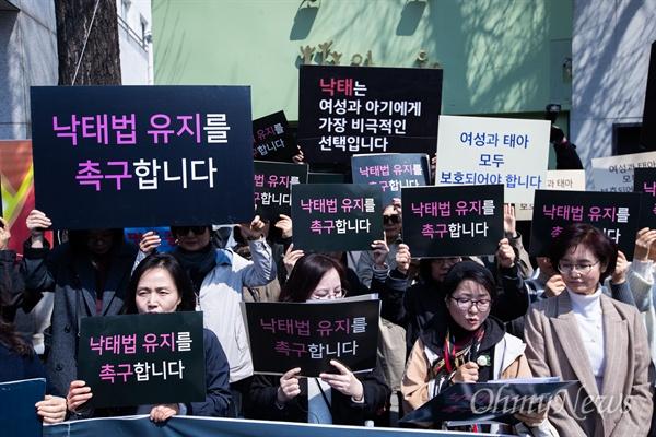 헌법재판소에서 낙태죄 위헌 판결을 앞 둔 11일 오후 서울 종로구 헌법재판소 앞에서 '낙태법 유지' 촉구 집회가 열리고 있다.