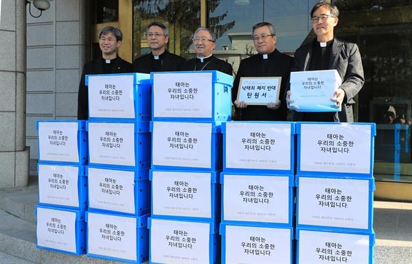 천주교 주교회의 의장인 김희중 대주교 등이 22일 오후 서울 헌법재판소에서 낙태죄 폐지 반대 100만여명의 서명이 담긴 서명지와 탄원서를 제출하기 위해 헌법재판소로 들어서고 있다.