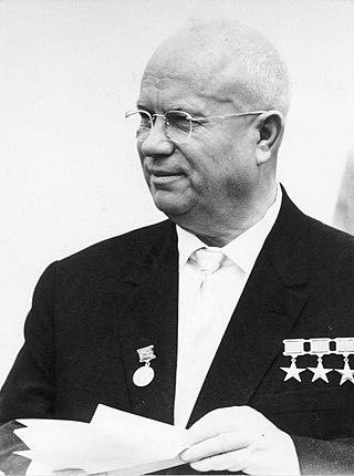 1963년 당시의 흐루쇼프.