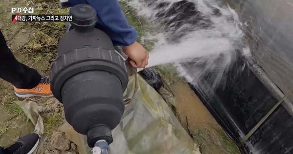 지하수가 나오지 않는다고 주장하는 농가의 배수펌프에서 물이 쏟아지고 있다.