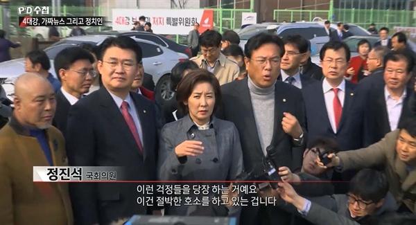 공주보를 찾은 나경원 자유한국당 원내대표에게 설명하는 정진석 의원.
