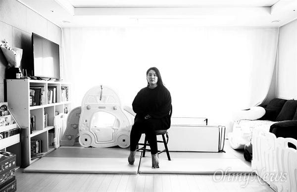 세월호 참사 후 언론과 공권력 피해자 홍가혜씨