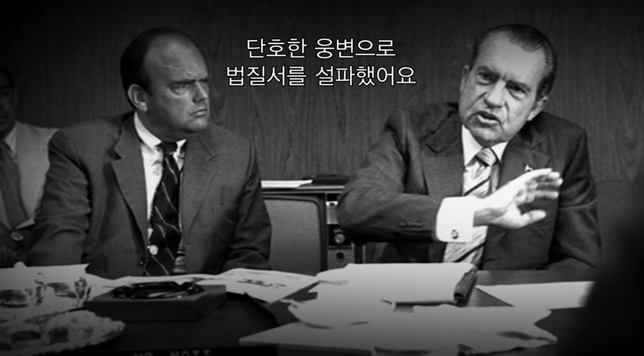 넷플릭스 다큐 <미국 수정헌법 제13조> 중 일부.