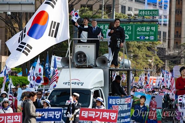 대한애국당 조원진 대표와 당원들이 13일 오후 서울 세종로 네거리에서 박근혜 석방을 요구하며 행진하고 있다.