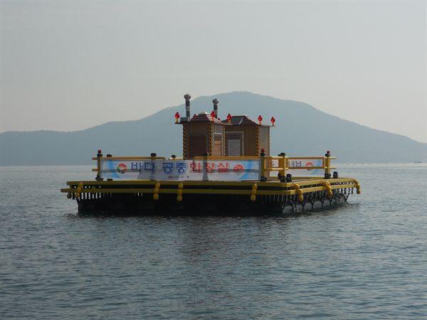 거제시가 뗏목 위에 설치한 바다 공중화장실 모습