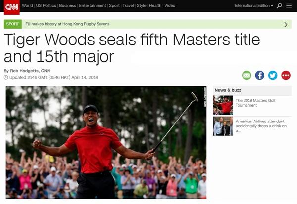 타이거 우즈의 마스터스 토너먼트 우승을 보도하는 CNN 뉴스 갈무리.