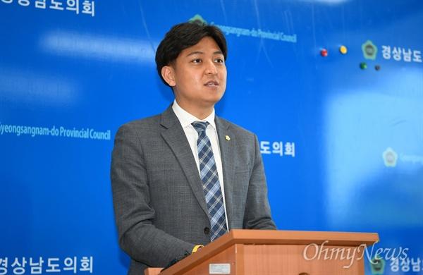 더불어민주당 신상훈 경남도의원(비례대표).