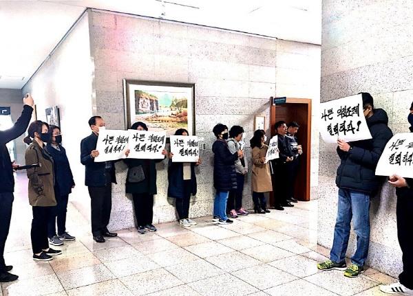 5일 오전 울산시의회 4층 운영위원회 회의실 앞에서 보수단체와 학부모 수십 명이 피켓을 들고 청소년의회 구성조례 제정 반대 시위를 벌이며 구호를 외치고 있다. 이들은 10일 열린 울산시의회 본회의 때 본회의장에 진입해 항의하면서 소동이 일었다
