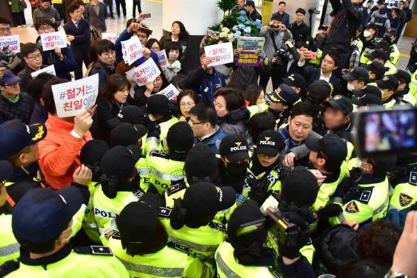 폭력적 연행에 항의하는 참가자들