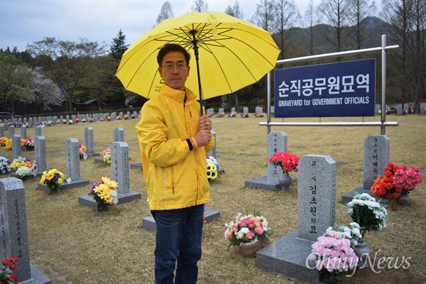 지난 14일 국립 대전현충원에서 세월호 순직 기간제 교사 고 김초원씨의 아버지 김성욱씨(61)를 만났다.
