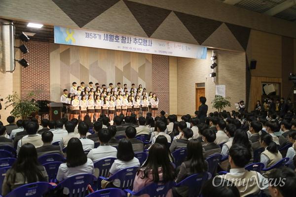 세월호 5주기인 16일 오전 경기도 안산 단원고에서 학생회 주최로 세월호 참사 추모행사가 열리고 있다.
