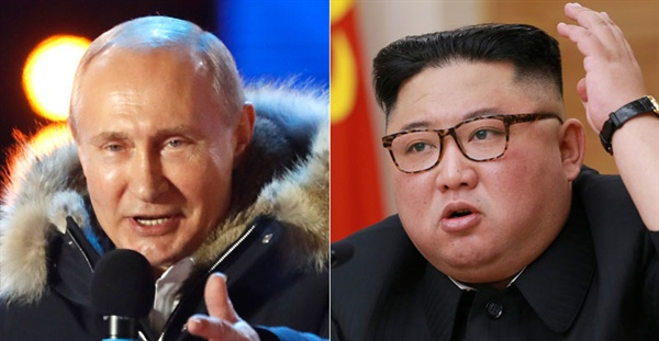 푸틴 러시아 대통령(사진 왼쪽)과 김정은 북한 국무위원장.
