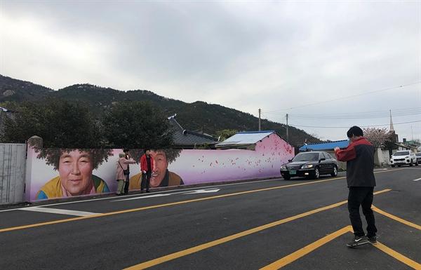 16일 오후, 암태도 마을벽화 앞에서 어머니를 모시고 아들이 기념사진을 찍고 있다.