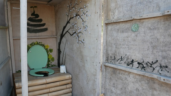 손 재주가 좋은 작은 아들 송인상이 버려진 목재와 대나무를 이용해 여성전용 화장실을 만들어 벽면에 멋진 그림도 그렸습니다.