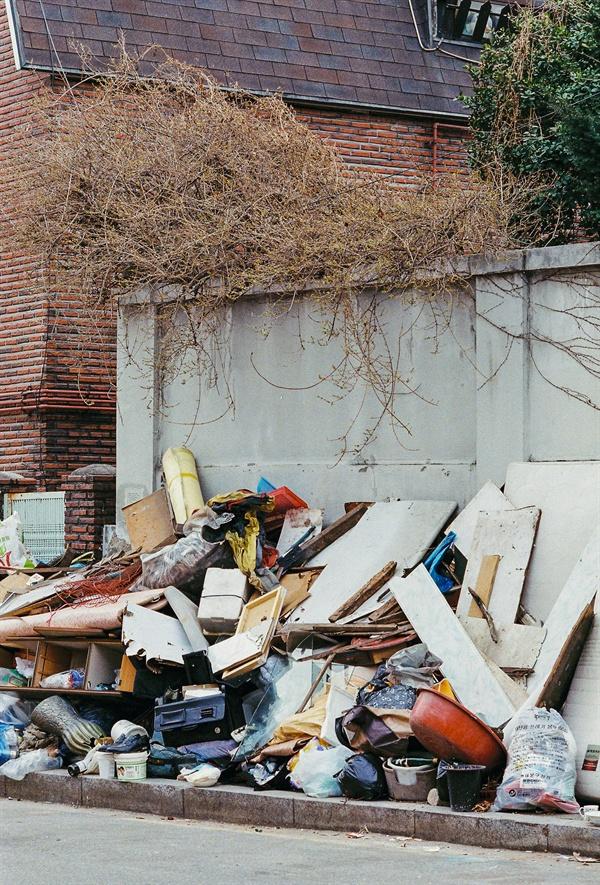 한무더기의 쓰레기