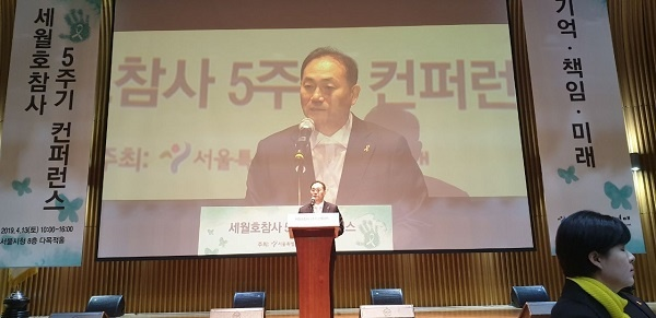 환영사 지난 13일 오전 서울시청 다목적홀에서 열린 세월호 참사 5주기 컨퍼런스에서 환영사를  하고 있다.