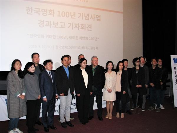 17일 오전 서울 종로 서울아트시네마에서 열린 한국영화 100년 기념사업 경과보고 기자회견에 참여한 추진위원들