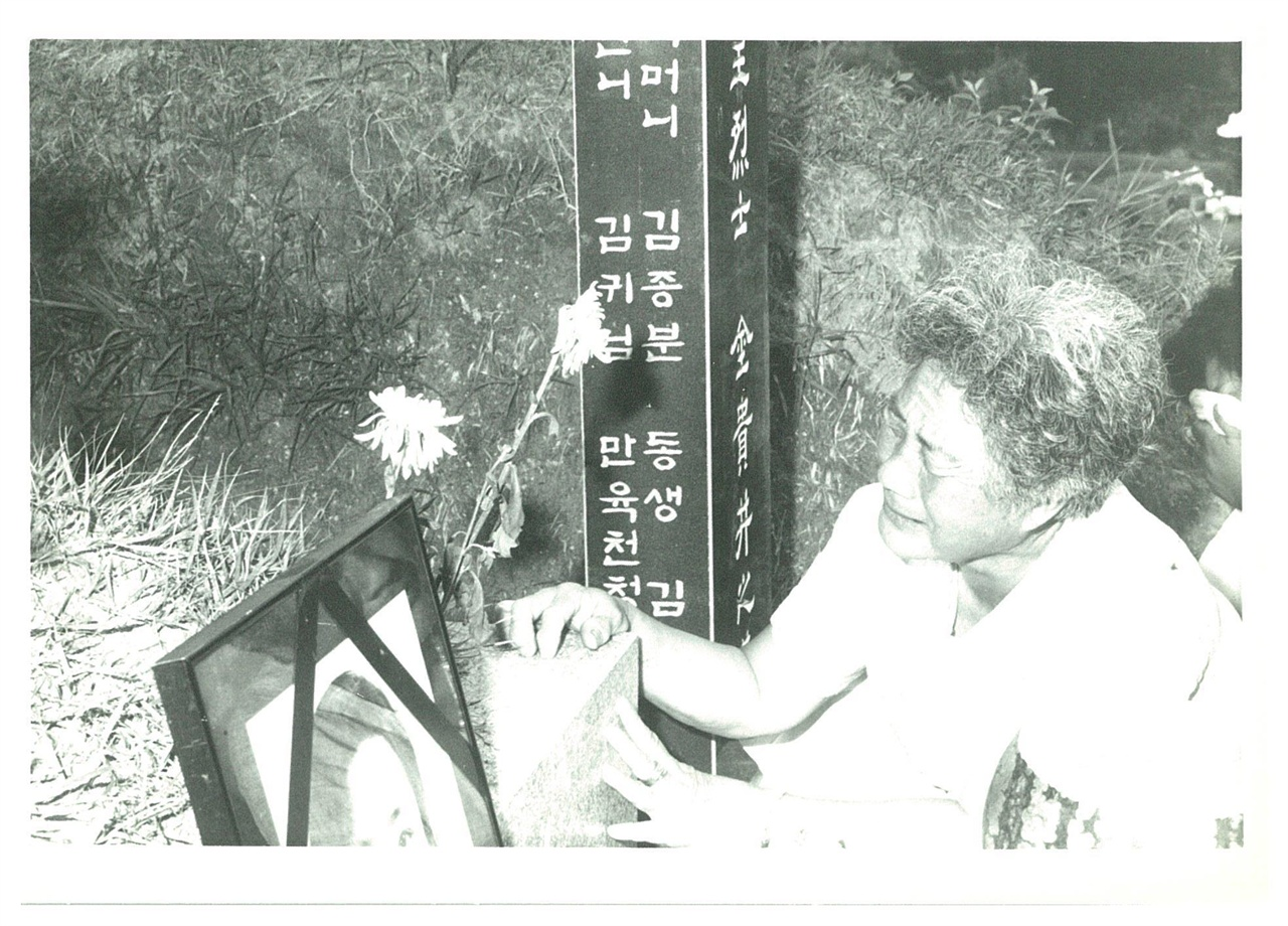 김귀정 열사의 무덤앞에서  김귀정 열사는 91년 6월12일 마석모란공원에 안장되었다가 현재는 이천민주화운동기념공원으로 모셔져 있다.
