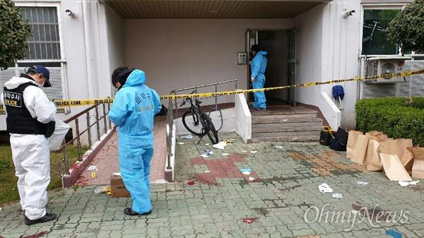 4월 17일 새벽 경남 진주시 가좌동 한 아파트에서 40대가 거주지에 불을 내고 주민들한테 흉기를 휘둘러 5명이 사망하는 사건이 벌어졌다.