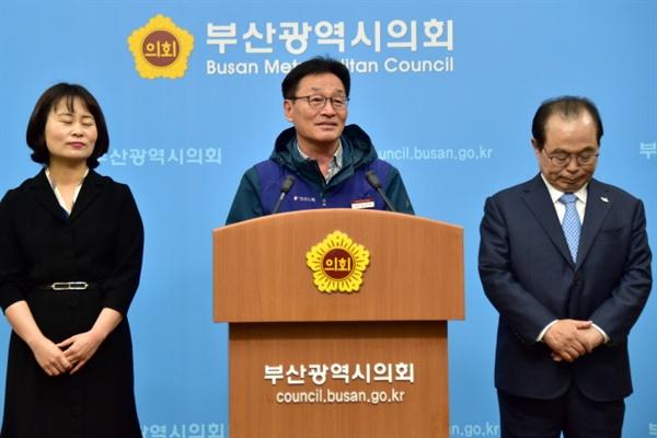강제징용노동자상 관련 합의 발표 기자회견