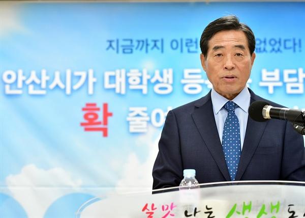 윤화섭 안산시장