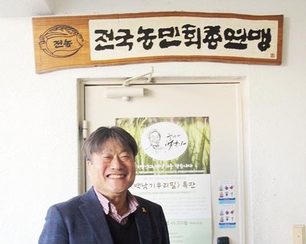 전국농민회총연맹 의장으로 일하던 당시 김영호 의장