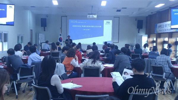 인천시교육청은 4월 17일 시교육청 중회의실에서 이성준 서울시립대 입학사정관을 초청해 고등학교 진학담당 교사와의 간담회를 가졌다.