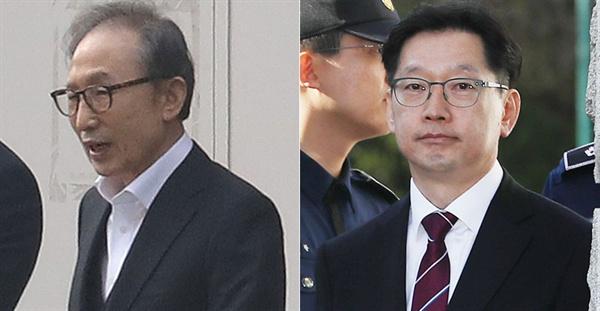지난 3월 6일 보석된 이명박 전 대통령(왼쪽)과 4월 17일 보석된 김경수 경남도지사(오른쪽). 둘의 보석 종류는 다르다.