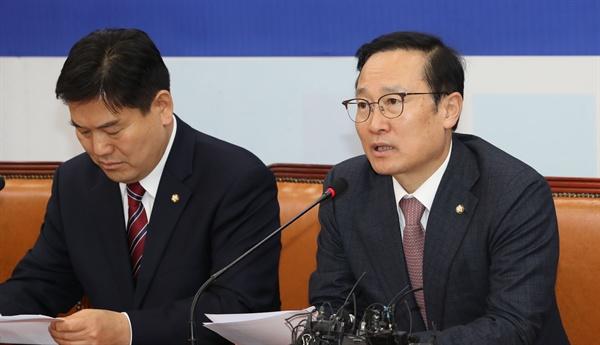 더불어민주당 홍영표 원내대표가 18일 오전 국회에서 열린 정책조정회의에서 발언하고 있다.