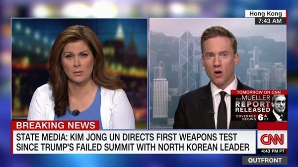 북한의 신형 전술유도무기 시험을 보도하는 CNN 뉴스 갈무리.