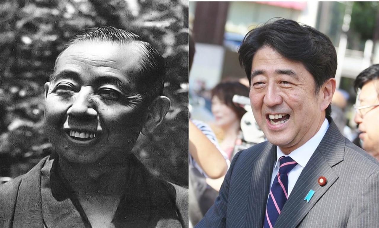 기시 노부스케 총리(좌)와 아베 신조 일본 총리(우)(출처: 일본 위키백과 / 픽사베이)