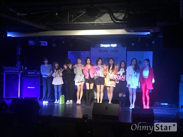 박하이 2집 미니앨범 쇼케이스 현장