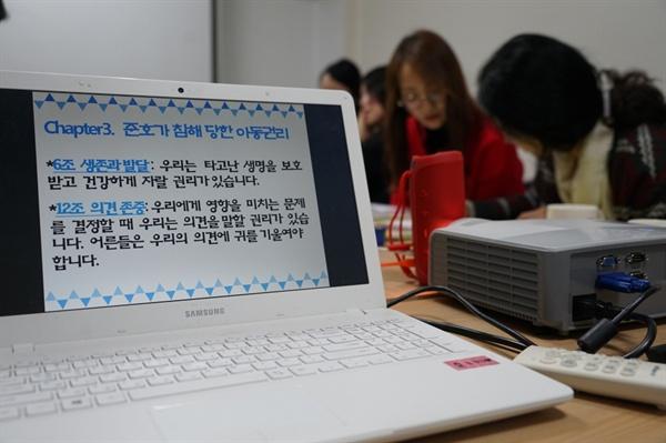 엄마를 대상으로 한 민주시민 교육은 다양한 접근방법을 통해 아동, 청소년과 다문화 가정을 이해하고 인식의 전환을 돕는다.